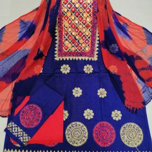 Cotton Embroidery 3pc - Royal Blue with Blue and Red Color Orna - 009 - ORP