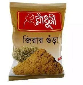 Radhuni-Cumin-Powder