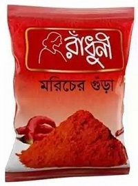 radhuni-chillis-powder-fleetworkers