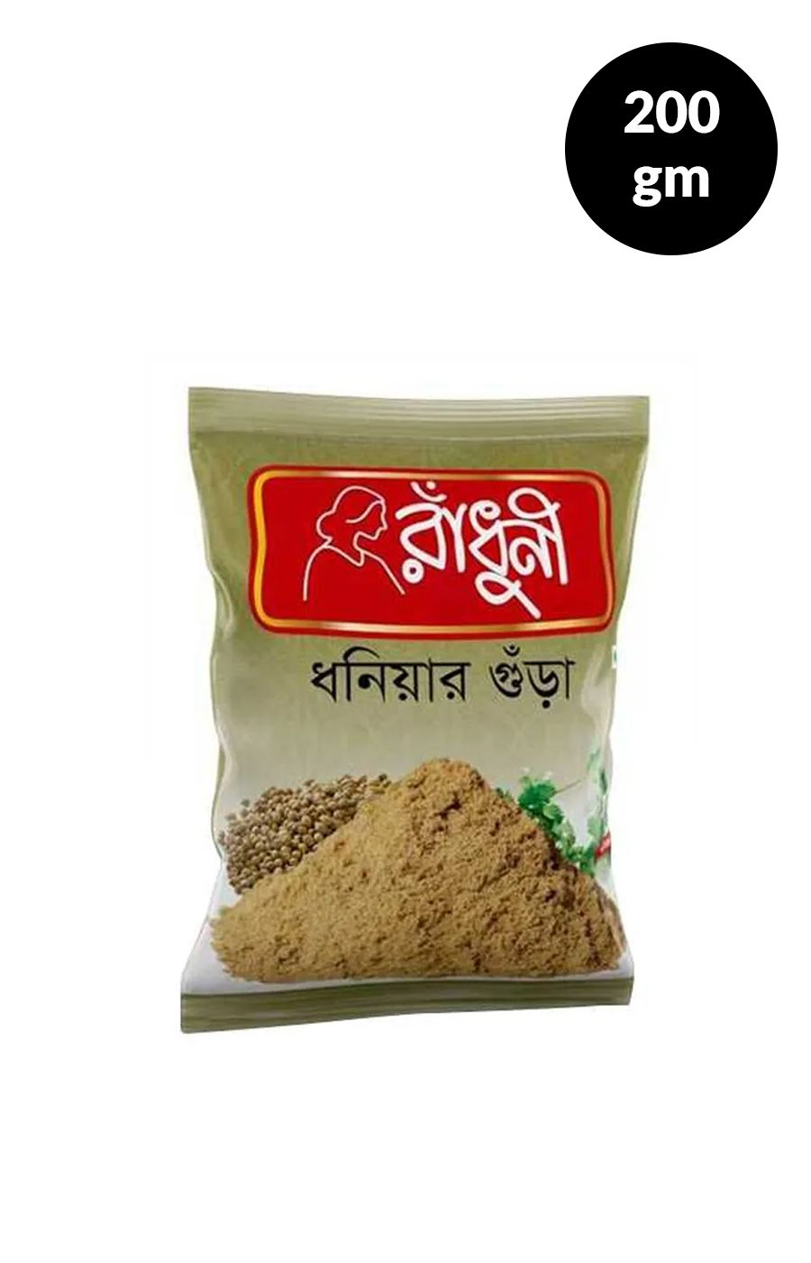 radhuni-coriander-powder-200-gm